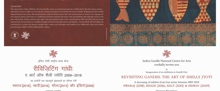 THE INVITE: REVISITING GANDHI: THE ART OF SHELLY JYOTI  2009-2018-