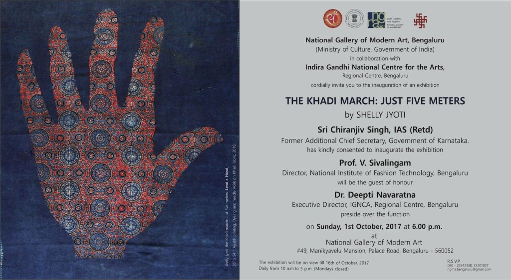 Shelly Jyoti e-invite final copy