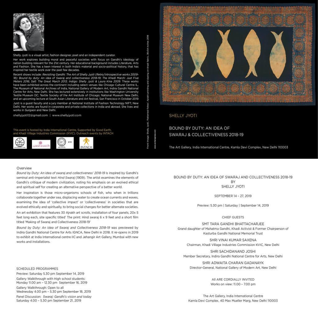 FINAL_E-INVITE copy