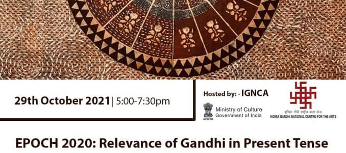 """REGISTER FOR THE EVENT"""" EPOCH  2020″ PRESENTED BY INDIRA GANDHI NATIONAL CENTRE OF ARTS, NEW DELHI"""